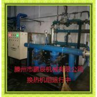 鹏辰机械供应螺旋缠绕管式换热器、冷凝器、换热机组