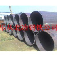 广东 佛山 乐从供应大口径焊管 热扩管