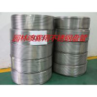机械结构管GB/T2012,圆管度手感好,304小圆管7*0.5