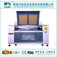 供应宁晋DX-1810激光切布机