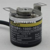 新品热销OMRON欧姆龙 外径25mm轴径4mm E6A2-CS3C 300P/R 旋转编码器