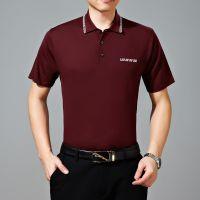 迪赛羊商务男装桑蚕丝短袖t恤纯色翻领中年男式短袖体恤衫批发