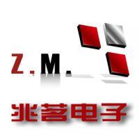 上海兆茗电子科技有限公司