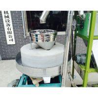 鼎信专业生产 全自动面粉石磨 多功能电动石磨 杂粮专用
