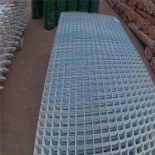 河北厂家直销地暖网片 地面防裂网片 地板采暖专用网片