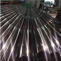 山东不锈钢流体输送管 青岛SUS304不锈钢饮用水管(DN50 DN60)