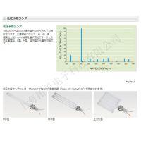 日本GS YUASA 低压水银灯,GS紫外线光清洗灯—上海拓贝电子科技