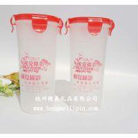 塑料乐扣杯定制印字 塑料马克杯定做批发