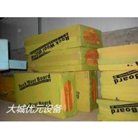 优元 聚苯板热收缩膜包装机 高温双区