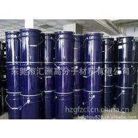 供应矽利康模具硅橡胶 921液体硅胶/耐高温/小件饰品/礼品
