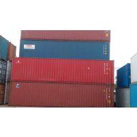 供应20GP/40GP30吨集装箱二手集装箱货柜优惠出售