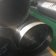 钢带增强螺旋管 按需定制