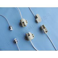 UV灯磁座、UV灯座、UV机灯头磁座 照射机灯头磁座 —上海拓贝电子科技