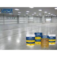 密封,防尘,耐磨硬化剂地坪 光亮剂纳米级硬化剂 水泥加固地坪