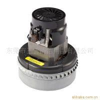 供应阿美德格马达 吸尘机马达 吸尘机电机 进口马达