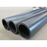 云南Q235L联塑PPR给水管,昆明PPR给水管价格,昆明PPR管价格,昆明PPR给水管批发