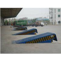 航天登车桥厂家 月台搭桥 物流园装卸货物平台 8吨固定式登车桥定制