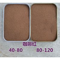 供应优质的烧结彩砂 华彩生产烧结彩砂厂家 真石漆烧结彩砂华彩烧结彩砂 HC-103SJ烧结彩砂