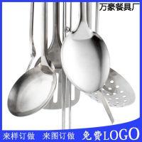 万豪餐具 九珠不锈钢空心柄厨具 烹饪勺铲漏厨具套装