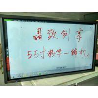 厂家直销河北幼儿园教学一体机 55寸液晶触摸教学一体机