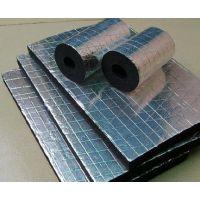 隔音吸音材料-祁源BI级奥泰龙橡塑板管厂家直销