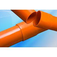 供应培达塑料pvc电力管 pvc电缆管 pvc电力保护管厂家直销 pvc电缆保护管厂家定制、订制