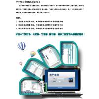 中小学心理测评系统(小学版)型号:JY-EP-V5.0-1