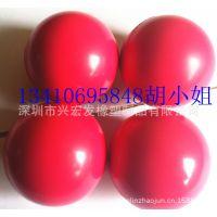 兴宏发专业供应PU高弹力球 高弹力PU球
