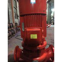 厂家直销XBD7/15-80L-18.5KW系列消防泵、喷淋泵、消火栓泵