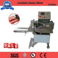九盈冻肉切片机,自动接料切肉机,广东类似砍排机操作