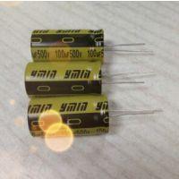 上海永铭电子35v680uf大功率路灯电源专用插件电解电容