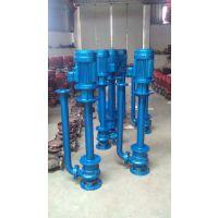 100YW80-15-7.5液下式排污泵 立式液下泵