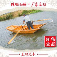木船出售 旅游观光保洁船 垃圾清理船 手划小渔船