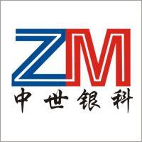深圳市中世银科照明科技有限公司