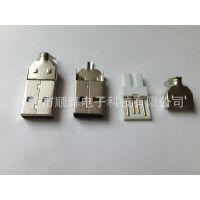 USB短体三件式28.5长