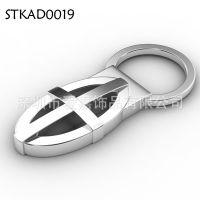 925银钥匙扣加工生产纯银首饰磁保健饰品铜镀金真皮金属件设计定制厂家