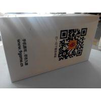 石排供应玩具厂250G铜版纸小彩盒,折叠白盒