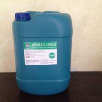 工厂设备表面重油污清洗剂 机床黄袍机油黄油强力清洁剂