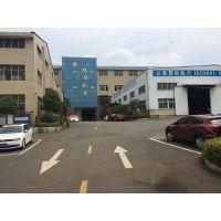湘潭市雙力電機車制造有限公司