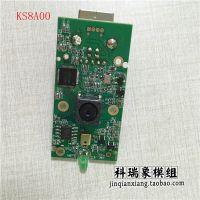 KS8A00 USB3.0网络接口内置唛800万硬件像素摄像头模组自动对焦