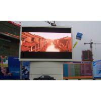 供应房地产户外广告传媒专用的LED电子显示屏大屏幕户外P8高清立柱全彩三面传媒地产广告显示屏