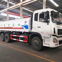 柴油20吨油罐车价格