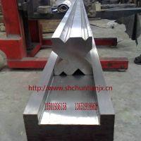 供应折弯机模具质量优 折弯机模具价格低 ISO质量认证 厂家直销