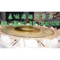郑州森林源餐桌自动旋转器有限公司