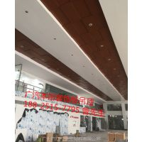 浙江廣汽本田4s店木紋鋁板吊頂|本田4s店展廳金屬木紋天花板