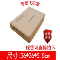 深圳石岩供应纸箱、彩箱、纸盒、纸类包装制品 纸箱纸盒 纸箱包装