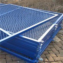 红漆菱形孔钢板网 1.5米高围栏 钢板网围栏价格
