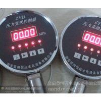 供应机组压力显控器ZYB压力变送控制器ZYB-1/ZYB-2图标