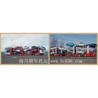 广州怎么选择汽车托运公司到哈尔滨-价格=几天到