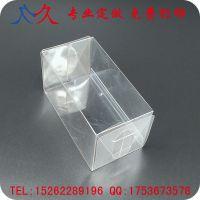 厂家供应 PET节能灯盒 PET折盒 LED包装盒 透明塑料包装盒定制